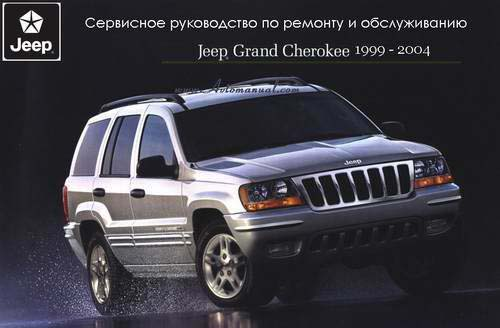 jeep grand cherokee wj 1999 2004. Black Bedroom Furniture Sets. Home Design Ideas