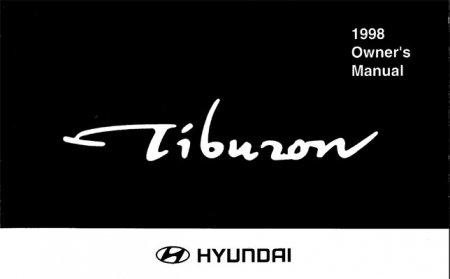 Руководство по ремонту и обслуживанию автомобиля Hyundai Tiburon  c 1998