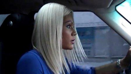 GPS прикол с блондинкой