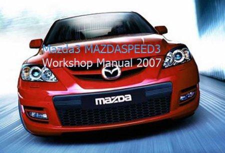 Mazda 3 / Mazdaspeed 3 2007 - руководство по ремонту и обслуживанию автомобиля