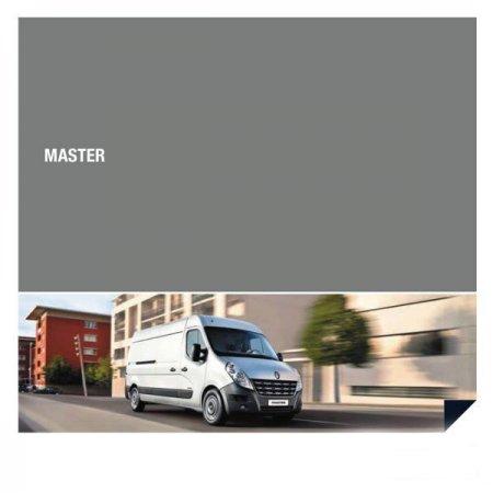 Руководство по ремонту и техническому обслуживанию автомобиля Renault Master