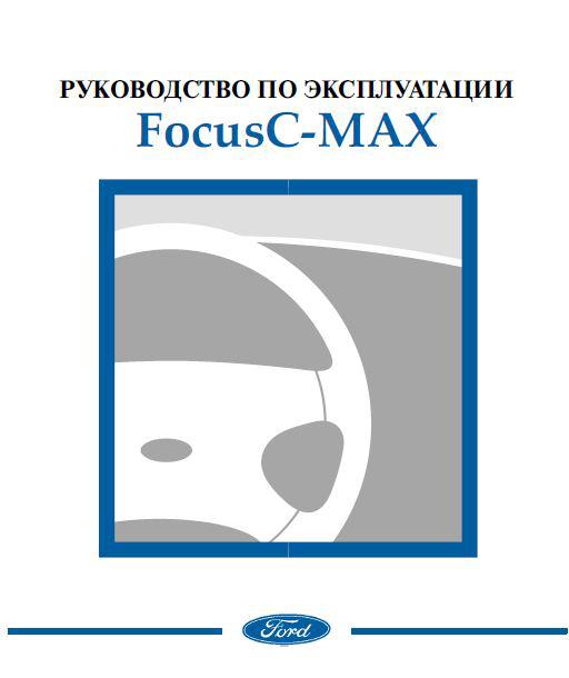 c_max05_2003