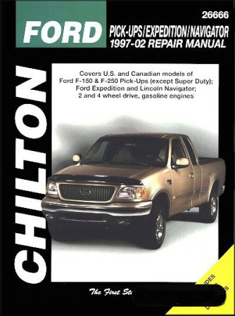 Руководство по ремонту и эксплуатации Ford Expedition F-150, F-250 / Lincoln Navigator (1997-2002)