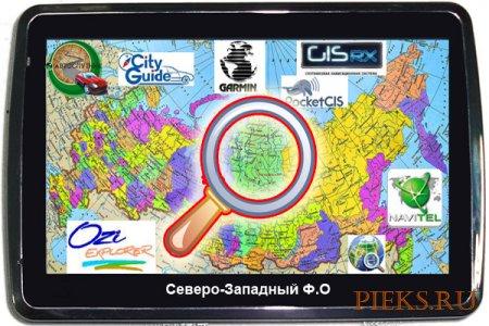 ГЛОНАСС-GPS карты: Северо-Западный федеральный округ